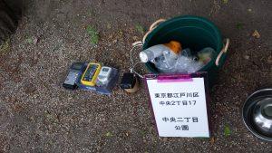 高さ5㎝の空間放射線量の測定